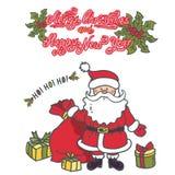 Santa Claus med påsen och gåvor stock illustrationer