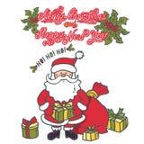 Santa Claus mit einem Geschenk in der Hand und vielen Kästen herum lizenzfreie abbildung