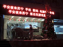 Santa Claus, sleigh and Christmas tree in China. Facade of a shop in China with a large set decoration of a real size Santa Claus with sleigh and Christmas tree Royalty Free Stock Photo
