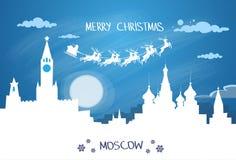 Santa Claus Sleigh Reindeer Fly Russian Sky  Royalty Free Stock Image