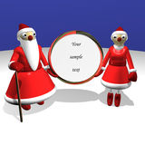 Santa Claus and the Snow Maiden Royalty Free Stock Images