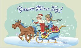 Santa Claus and Snow Maiden on a sleigh, a merry new year Royalty Free Stock Photo