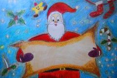 Santa Claus som rymmer ett tomt utrymme för att hälsa för jul Royaltyfria Bilder