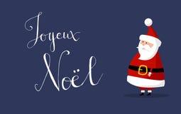 Santa Claus Vector med ` för glad jul för ` önskar som `-Joyeux Noel ` i franskt språk på rätten Royaltyfri Bild