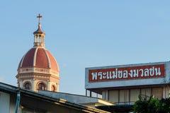 Santa Cruz Church dome Stock Images