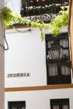 Santa Cruz Juderia Seville obrazy royalty free