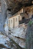 Santa Cueva de Covadonga Cangas de OnÃs, Spanien Arkivbild