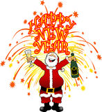 Santa_fireworks_1 Royalty Free Stock Photo