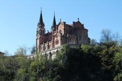 Santa María la Real de Covadonga, Cangas de Onís, Spain. Basílica de Santa María la Real de Covadonga is church located in Covadonga, Cangas de Onís Stock Photography