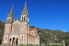 Santa María la Real de Covadonga, Cangas de Onís, Spain. Basílica de Santa María la Real de Covadonga is church located in Covadonga, Cangas de Onís Stock Photos
