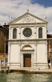 Santa Maria della Visitazione, Venice Royalty Free Stock Photography