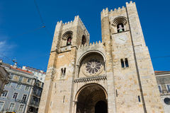 Santa Maria Maior cathedral Lisbon, Portugal Royalty Free Stock Images