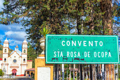 Santa Rosa de Ocopa Монастырь Стоковые Изображения RF