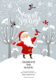 Santa winter party. Cartoon character Santa Claus on winter holiday invitation. Template Christmas sample for banners, advertising, leaflet, cards, invitation Stock Photo