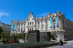 Santander Stock Photos