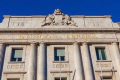 SANTANDER, SPANJE - OKTOBER 31, 2013 Bank van Spanje stock foto's