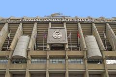 Santiago Bernabeu stadion royaltyfria foton