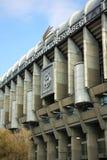 Santiago Bernabeu Stadium in Madrid, Spain. Santiago Bernabéu, a stadium of one of the best football (soccer) teams in the world - Real Madrid. It was royalty free stock image