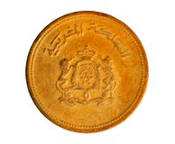 20 Santimat F.A.O. coin. Bank of Morocco. Reverse, 1987. Coins of the world collection royalty free stock photos