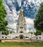 Santo Alexi Memorial Church en Leipzig Fotos de archivo libres de regalías