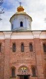 Santo antiguo Michael Mosaic Mikhaylovsky Church Kiev Ucrania Imagen de archivo libre de regalías