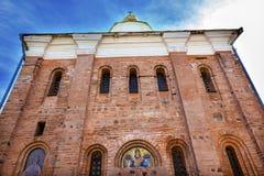 Santo antiguo Michael Mosaic Mikhaylovsky Church Kiev Ucrania Imágenes de archivo libres de regalías