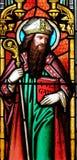 Santo Cyril foto de archivo libre de regalías