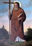 Santo Cyril imagen de archivo libre de regalías