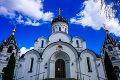 Santo Elisabeth Convent Frontal de Minsk imagenes de archivo