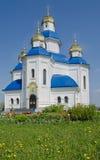 Santo - iglesia de la protección. Región de Dnipropetrovsk. Ucrania Imagen de archivo libre de regalías