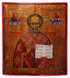 Santo Nicholas Imágenes de archivo libres de regalías