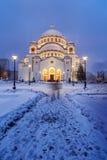 Santo Sava Temple Imagenes de archivo