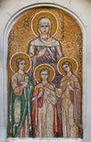Santo Sophia Foto de archivo libre de regalías
