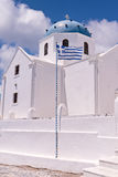 Santorini Greece Greek White Orthodox Church, Blue Dome and Cross Royalty Free Stock Photos