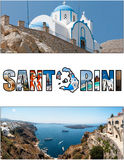 Santorini letterbox ratio 05 Stock Photos