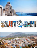 Santorini letterbox ratio 01 Royalty Free Stock Image