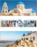 Santorini letterbox ratio 08 Royalty Free Stock Photography