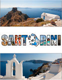 Santorini letterbox ratio 06 Royalty Free Stock Photo