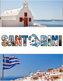 Santorini letterbox ratio 09 Stock Photography