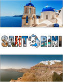 Santorini letterbox ratio 10 Royalty Free Stock Photos