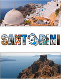 Santorini letterbox ratio 12 Stock Photos