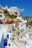 Santorini - Oia Royalty Free Stock Image