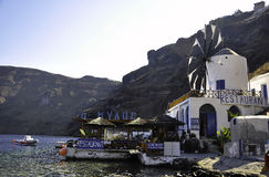 Santorini. Is one of the popular destinations for holidays in the Aegean sea Royalty Free Stock Photography