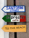 Santorini Street royalty free stock images