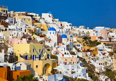 Santorini view (Oia), Greece Royalty Free Stock Photography