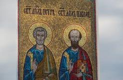 Santos en el icono en la iglesia Imágenes de archivo libres de regalías