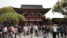 Santuário de Daizaifu Tenmangu Fotos de Stock Royalty Free