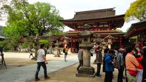 Santuário de Dazaifu Tenmangu Foto de Stock