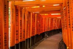Santuário de Fushimi Inari Taisha Foto de Stock
