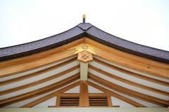 Santuário de Gokoku em Hiroshima, Japão fotos de stock royalty free